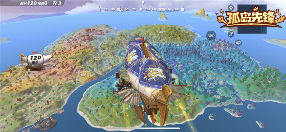 《孤岛先锋》终极测试最后一日,魔幻多英雄战术竞技等你来战图片2
