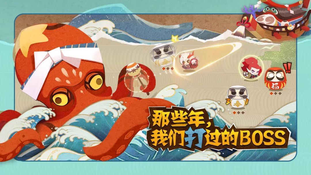阴阳师妖怪屋战斗系统BOSS采访,BOSS技能揭秘![视频][图]图片1