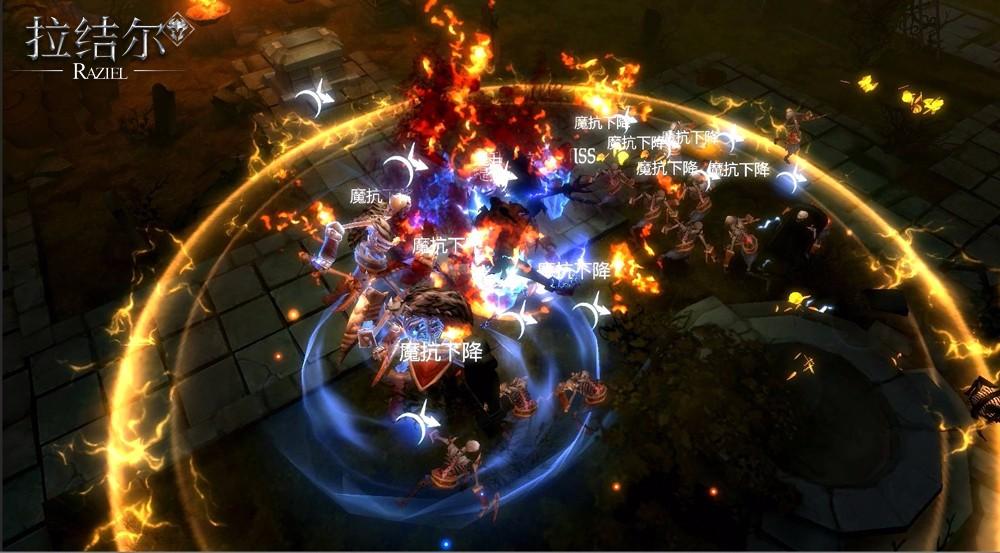 腾讯首款国创暗黑手游上线 《暗黑2》设计师出任监制