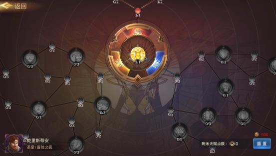 《魔法门之英雄无敌:王朝》评测:还原度最高的英雄无敌手游