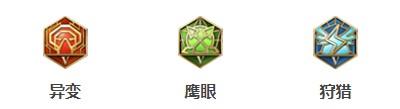 《王者荣耀》S16赛季宫本武藏铭文搭配推荐