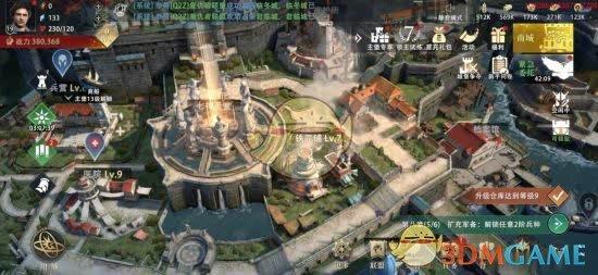 《权力的游戏:凛冬将至》野外资源