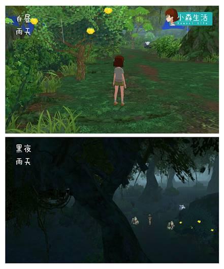洒满月光的神秘森林,《小森生活》昼夜系统首曝