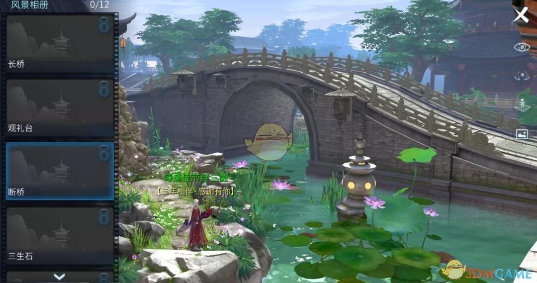 《倩女幽魂》手游2.0全新拍照系统上线