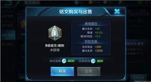 《万博manbetx网址》蔡文姬S16赛季铭文推荐