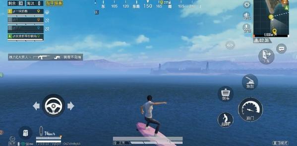《和平精英》夏日模式滑板冲浪攻略