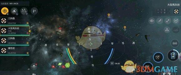 《第二银河》刷虫洞方法技巧分享