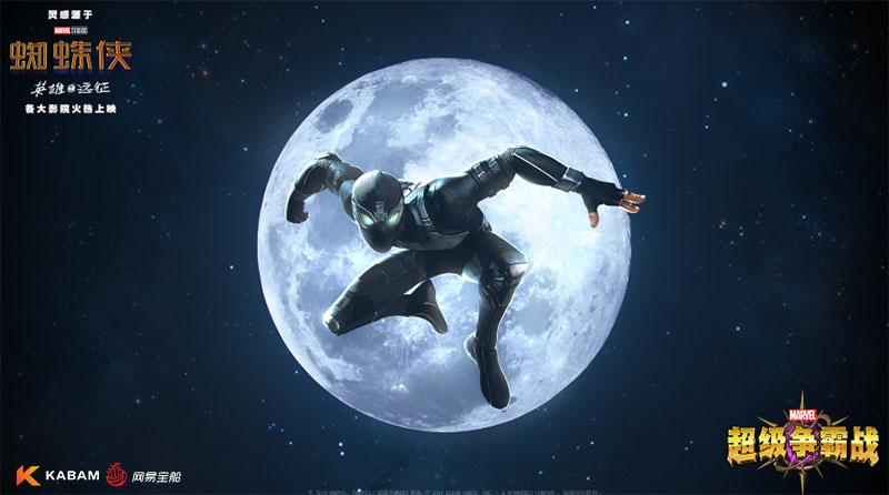 漫威超级争霸战七月福利来袭!登录即送4星英雄[视频][多图]图片1