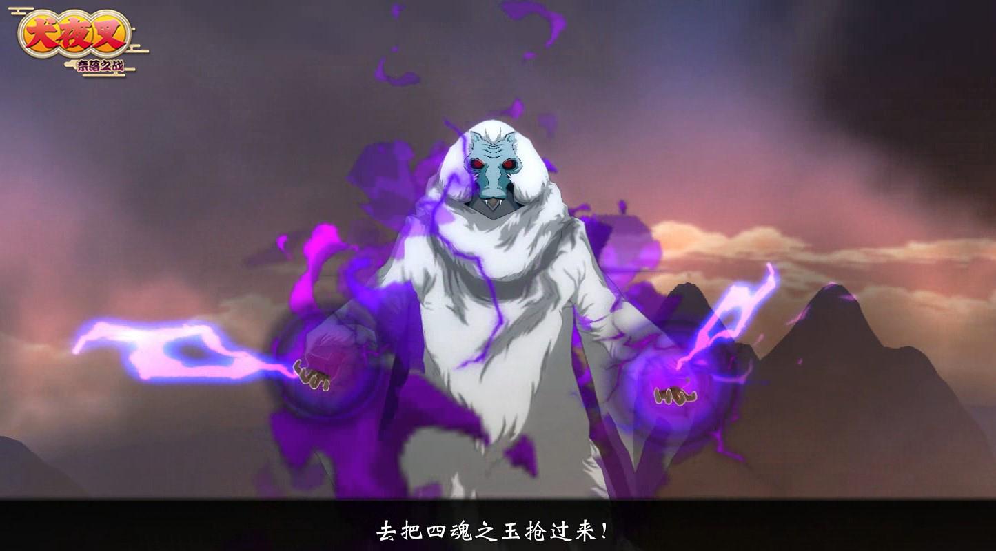 犬夜叉奈落之战破魔测试今日开启 同步登陆CCG[视频][多图]图片2