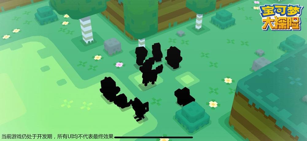 宝可梦大探险为中国玩家打造独占玩法:量身定制独占内容[视频][多图]图片6