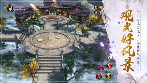 《天龙3D》痴情版7月18日上线:抢先预约领绝版图片称号[视频][多图]图片4