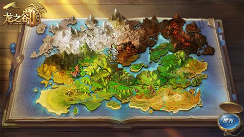 这个世界大不一样 《龙之谷2》手游正式亮相