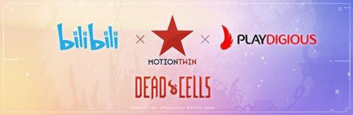 TGA最佳动作游戏登录手机,bilibili带来新冒险「Dead Cells」图片2