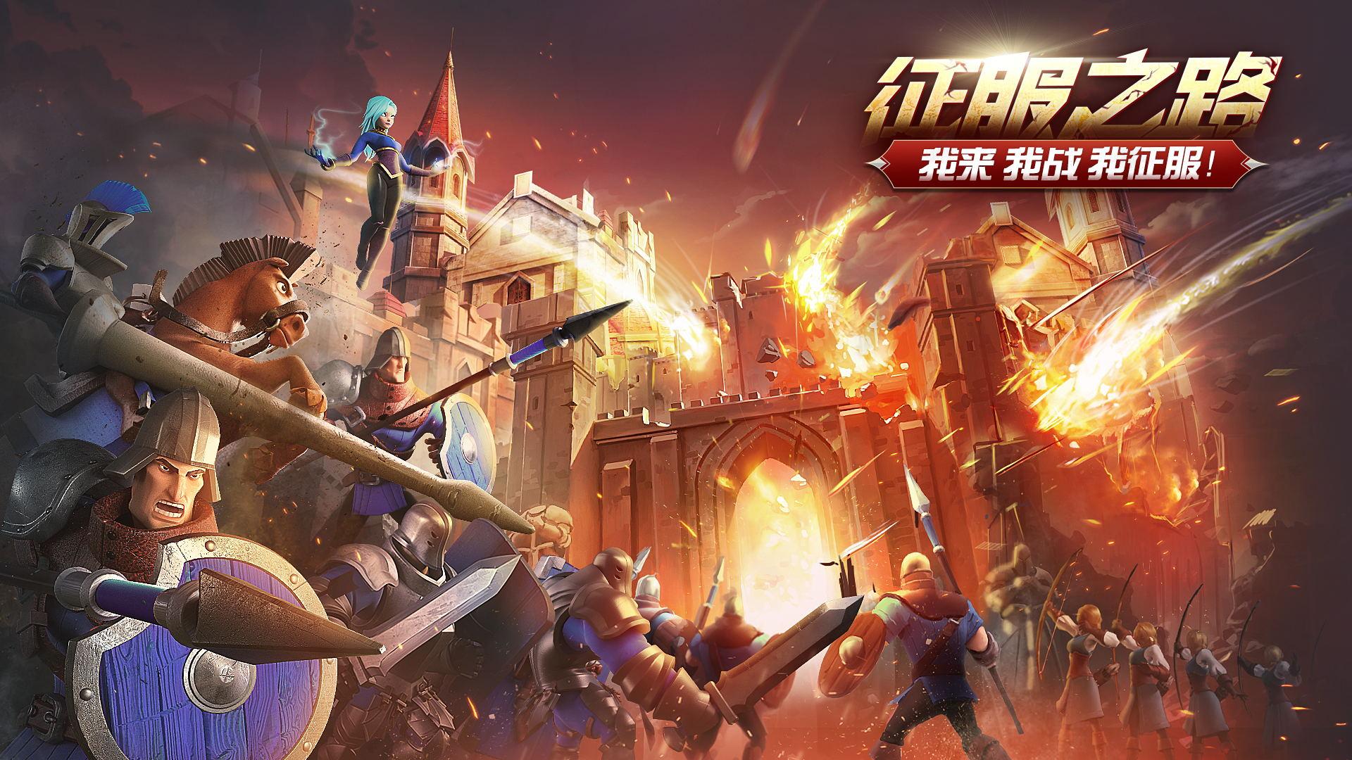 《权力与纷争》玩法惊喜季即将来临!勇者挑战由此开始