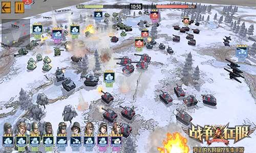 《战争与征服》战术挑战赛正式定档 百万豪礼等你来战!