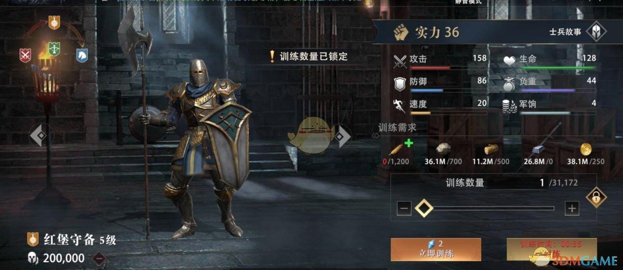 《权力的游戏:凛冬将至》枪兵使用技巧