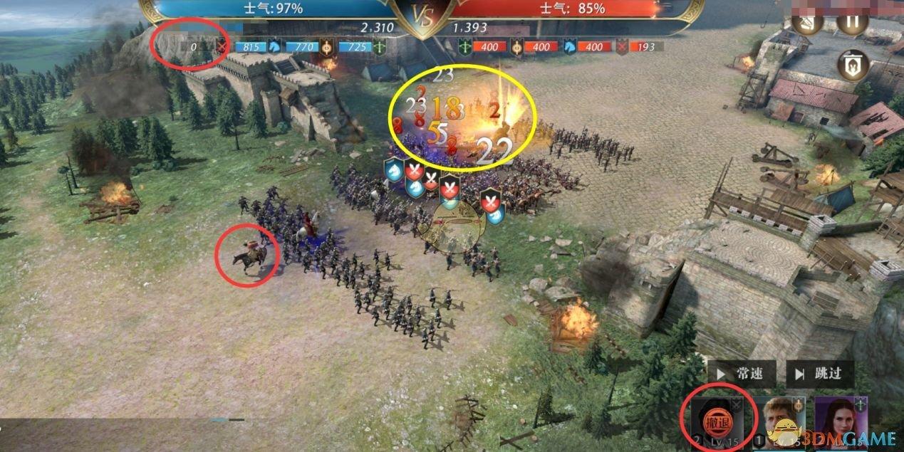 《权力的游戏:凛冬将至》步兵的定位与作用