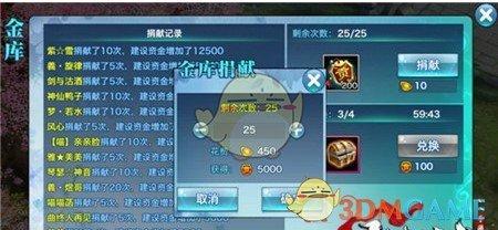 《新剑侠情缘》手游江湖夜雨十年灯攻攻略