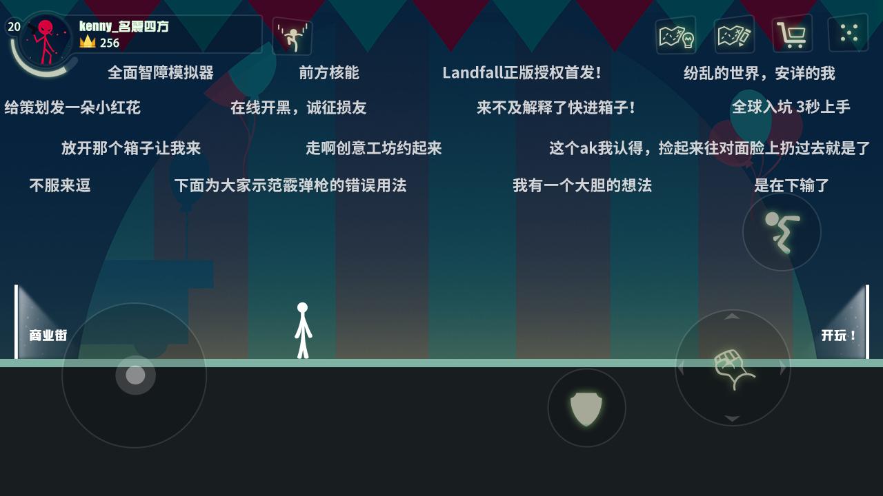 全球爆款!苹果诚意推荐 《逗斗火柴人》今日海外iOS首发!
