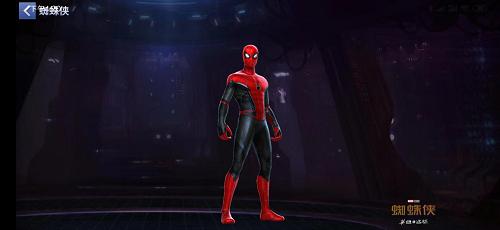 漫威未来之战5.2.0版本更新:蜘蛛侠系列套装上线图片2