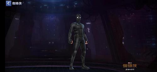 漫威未来之战5.2.0版本更新:蜘蛛侠系列套装上线图片1