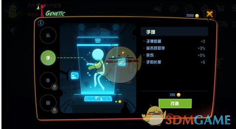 《逗斗火柴人》海外iOS首发