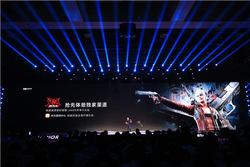 《鬼泣-巅峰之战》亮相荣耀9X发布会 现场大放异彩图片1