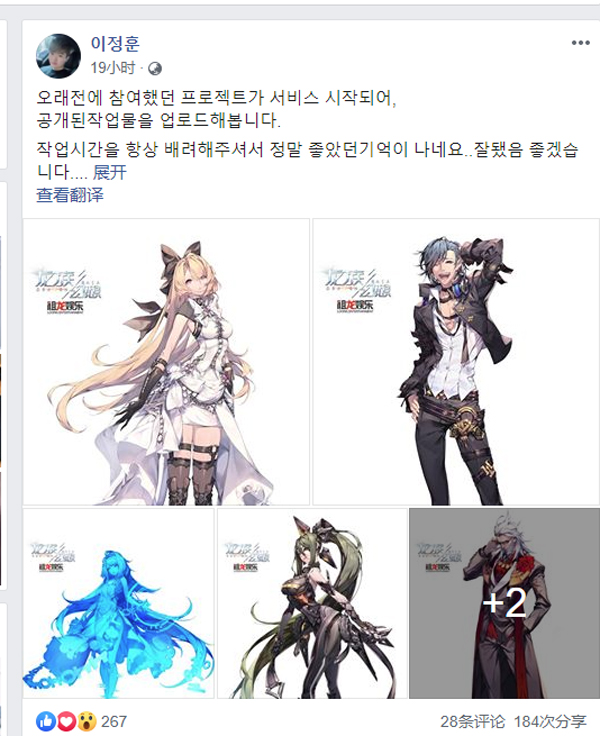 龙族幻想登顶iOS双榜 美术表现获日韩画手力荐图片3