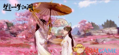 《一梦江湖》情缘系统玩法攻略