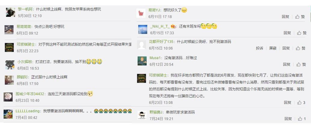 8月8号《乐高®无限》开测:腾讯游戏×乐高集团沙盒新游震撼来袭![视频][多图]图片3