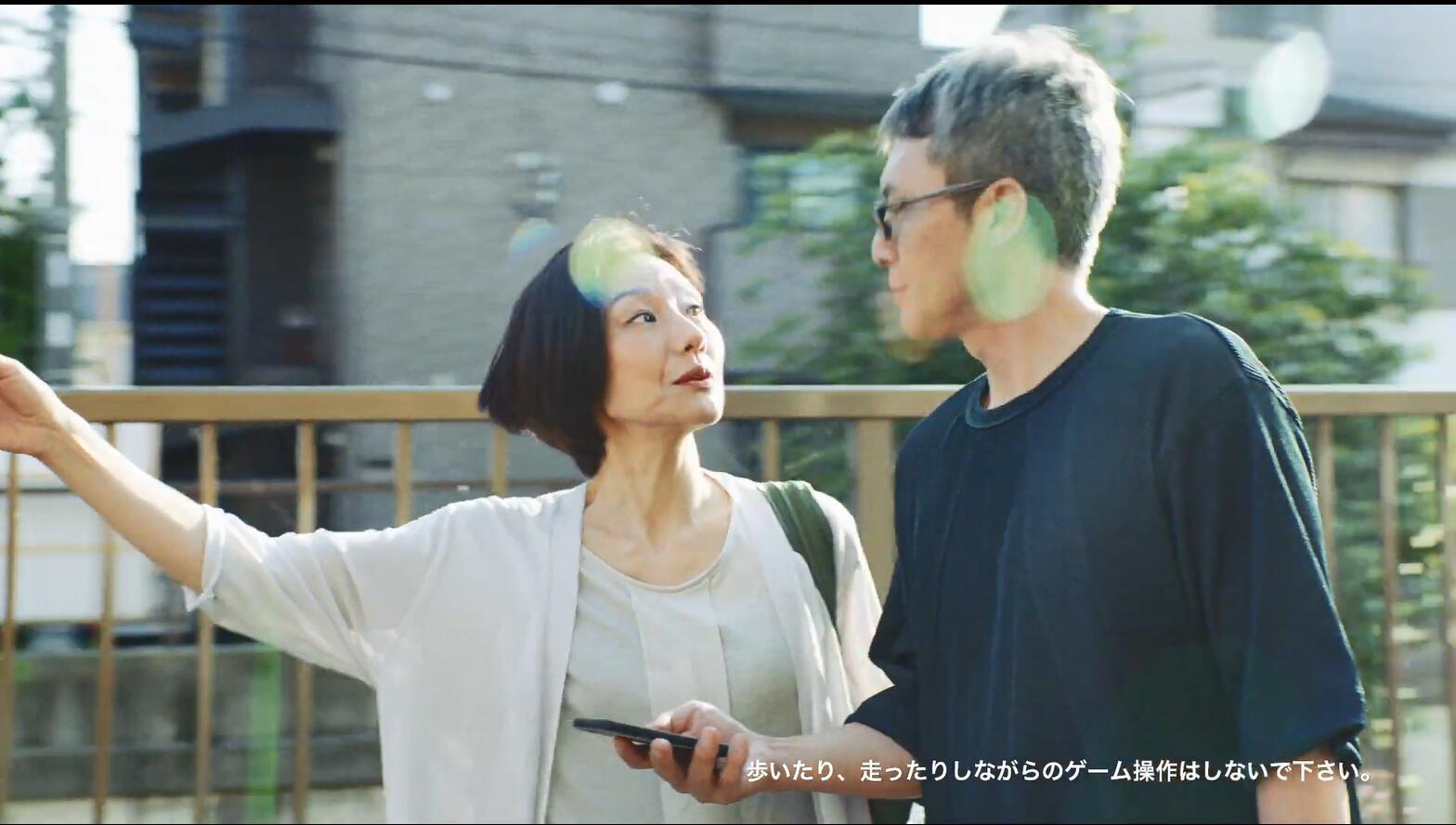 《宝可梦Go》全球下载量破10亿!斋藤飞鸟主演新宣传片