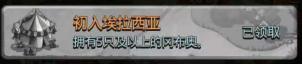 不思议迷宫88冈爆节活动预告:定向越野更新,全服收集兑换好礼[视频][多图]图片5
