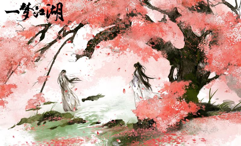 一梦江湖侠缘系统结缘篇爆料:缘定三生树,相伴闯江湖![视频][多图]图片1