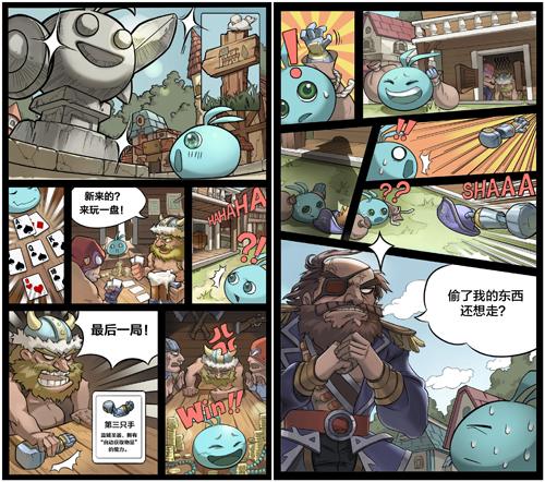 不思议迷宫官方自制关卡漫画!故事情节超有梗[视频][多图]图片5