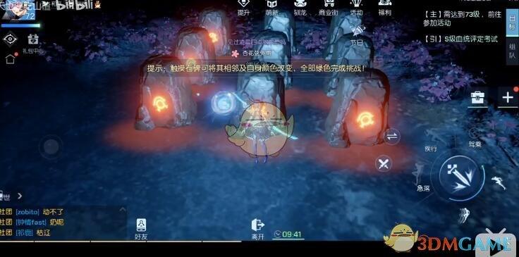 《龙族幻想》红鲤鱼与绿鲤鱼异闻攻略