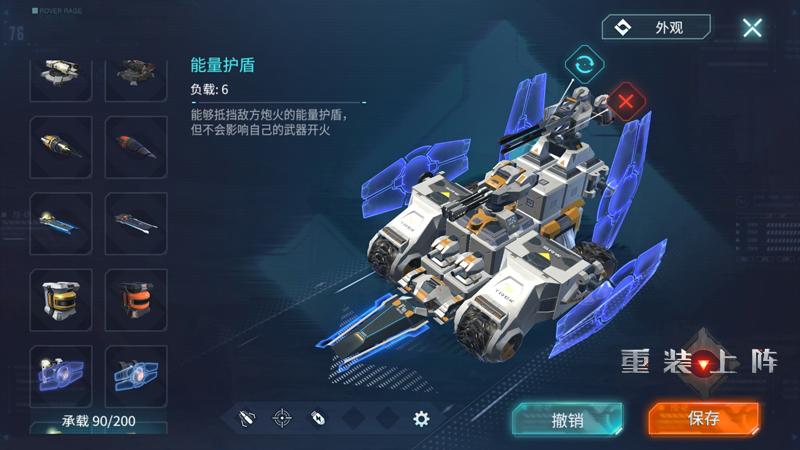 自由拼装、无限搭配 《重装上阵》沙盒宇宙大战亮相CJ