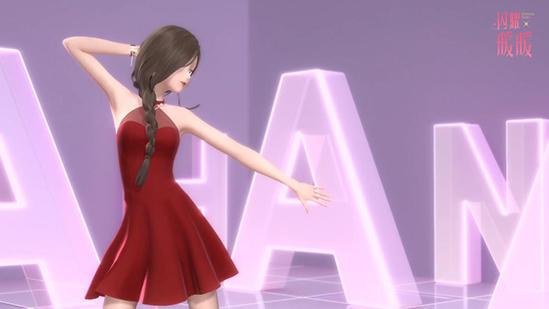《闪耀暖暖》上线即获得免费榜第一! 暖暖《Havana》舞蹈视频正式曝光[视频][多图]图片4
