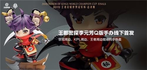 世冠总决赛今日16:30打响,RW、eStarPro谁将夺得首个世冠冠军?[视频][多图]图片5