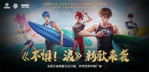世冠总决赛今日16:30打响,RW、eStarPro谁将夺得首个世冠冠军?[视频][多图]图片7