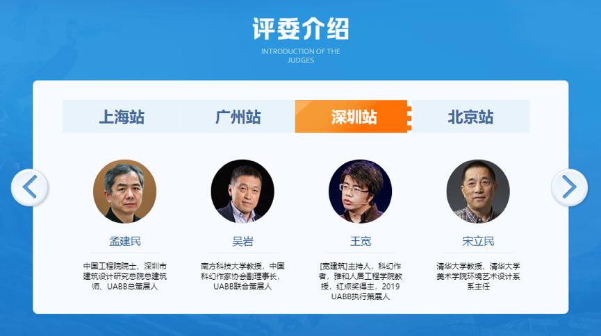 工程师集结!《乐高无限》青年创造大赛上海站、广州站正式开赛
