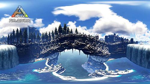 惊艳!《方舟:生存进化》手游画质精良可媲美端游!