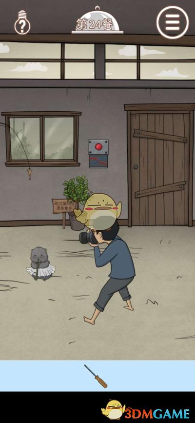 《营救竹鼠大作战》第二十四关通关攻略