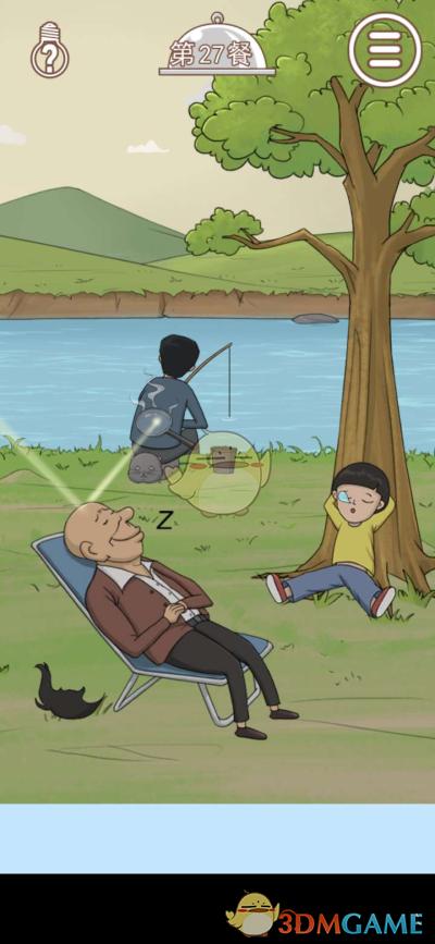 《营救竹鼠大作战》第二十七关通关攻略