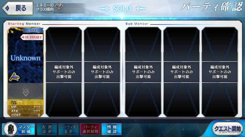 《命运冠位指定》第二部NO.2无间冰焰世纪全关卡配置<多图>