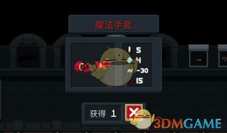 《元气骑士》2.25新增三把boss武器一览
