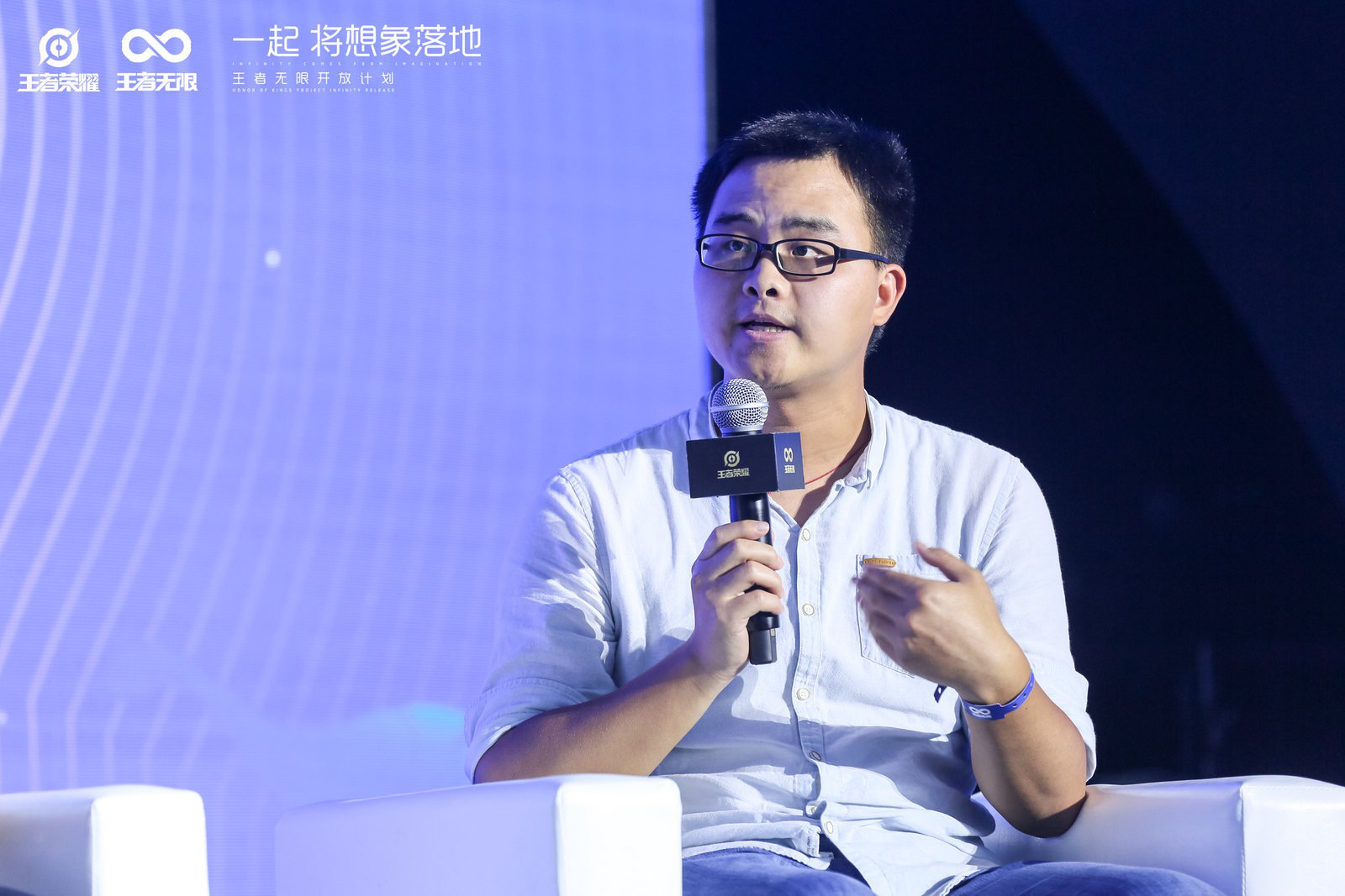 """王者荣耀公布""""无限开放计划"""":探索游戏边界,共享荣耀"""