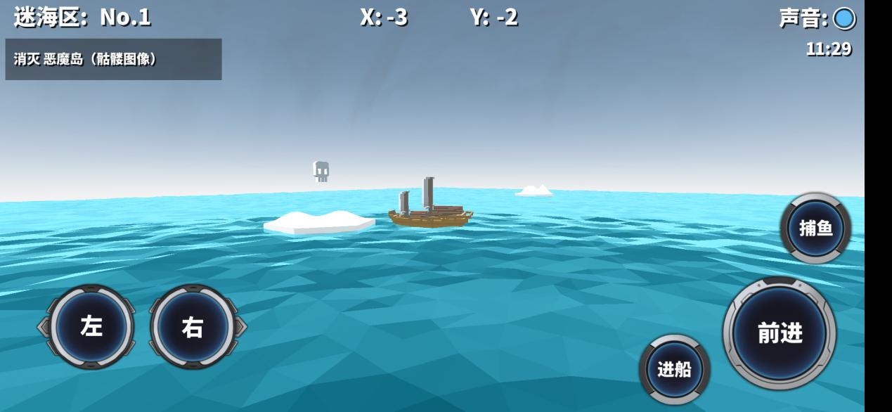 日常安利《出海吧!》海上宝可梦?成为海上最强冒险家!