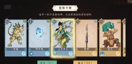 《轩辕剑龙舞云山》青檀奇乐打牌技巧