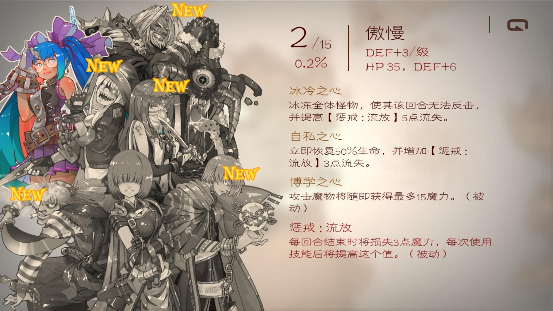 日常安利《七勇者与魔王之城》当魔王勇者游戏不再是RPG时