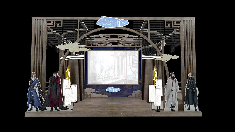 《恋与制作人》COMICUP2019 SP参展预告 西月国浪漫之旅等你赴约[视频][多图]图片2